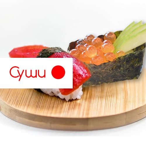 Суши подкатегории японская кухня
